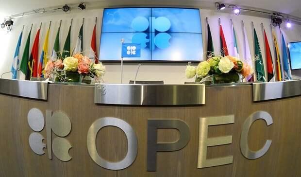 Министерский комитет ОПЕК+ воздержался отрекомендаций— источники