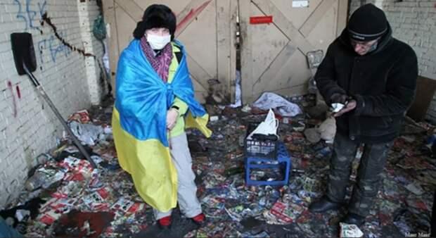 «Народ нас проклинает» – в Раде комментируют полёт Украины в «экономическую пропасть»