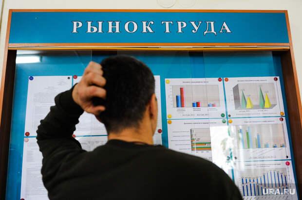 В России появятся 10 миллионов безработных