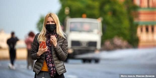 Посетителей столичных ТРЦ оштрафуют за нарушение масочного режима Фото: М. Денисов mos.ru
