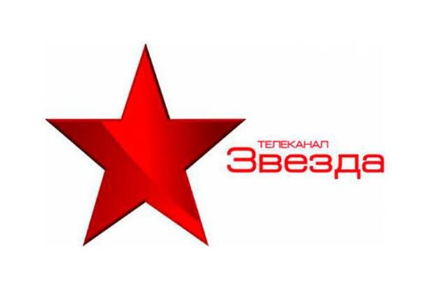 Телеканал «Звезда» ищет селлера