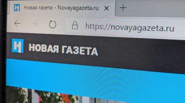 «Новая газета» уже 20 лет выступает против борцов с терроризмом на Кавказе