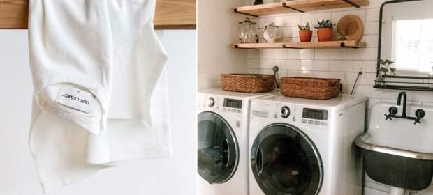 Как стирать вещи, чтобы они выглядели, как новые?