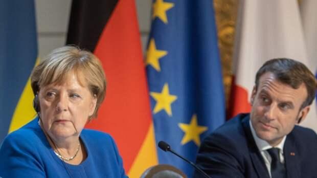 Отказ от саммита ЕС и России свидетельствует об отсутствии единства в Европе