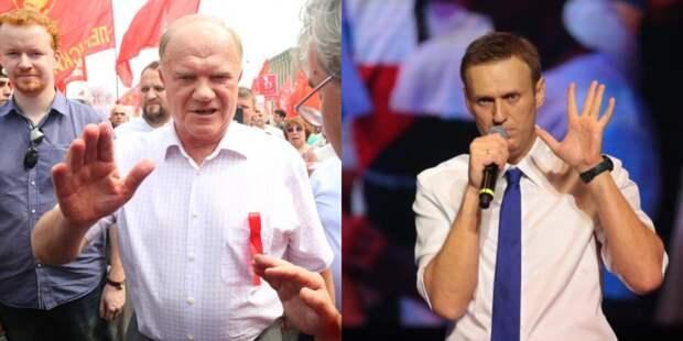 Коммунисты бросились защищать задержанных навальнистов