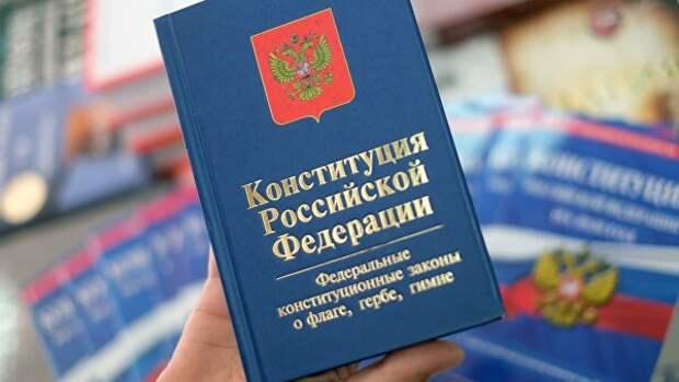 В России резко выросли продажи электронных копий Конституции