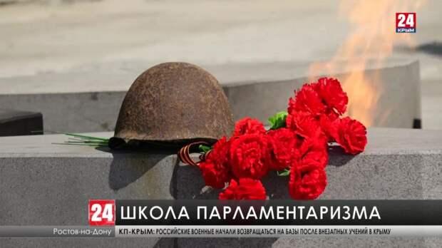 Южно-российская парламентская ассоциация доказала свою эффективность