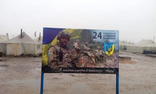 На сторону ополчения Донбасса перешел силовик нацбатальона «Айдар»