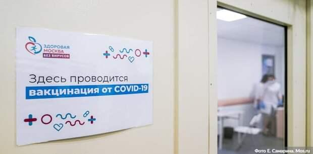 Главный кардиолог Москвы рекомендовала сердечникам сделать прививку от COVID-19 Фото: Е. Самарин mos.ru