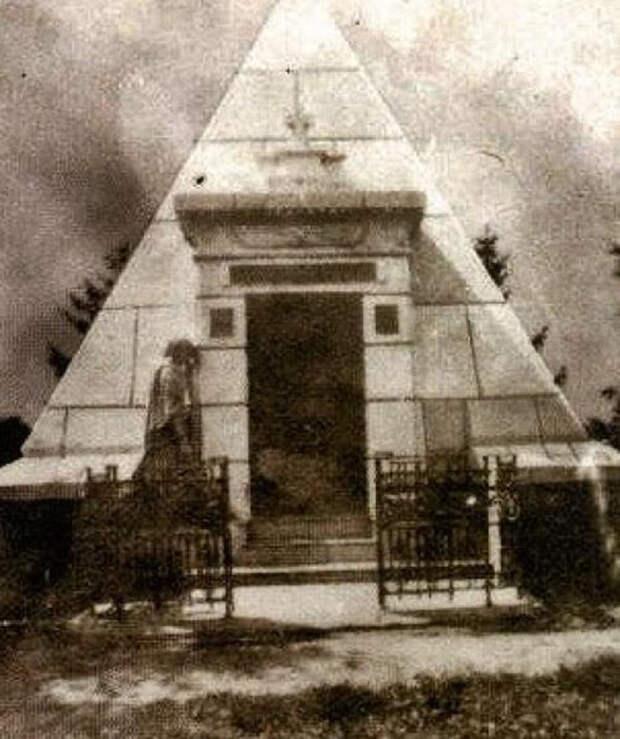 Сохранившееся первоначальное фото пирамиды.