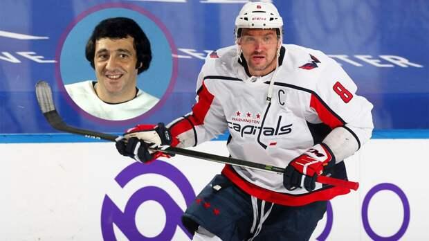 Эспозито — Овечкину: «Ты фантастический хоккеист. Не представляю, как тебе удается забивать все эти голы»