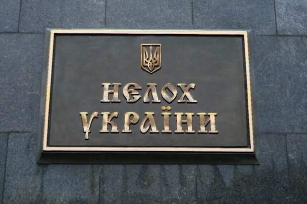 Украина-2021: Зеленский опять собирается сходить ва-банк?