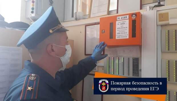 Пожарная безопасность / Фото: Пресс-служба МЧС по ЮВАО