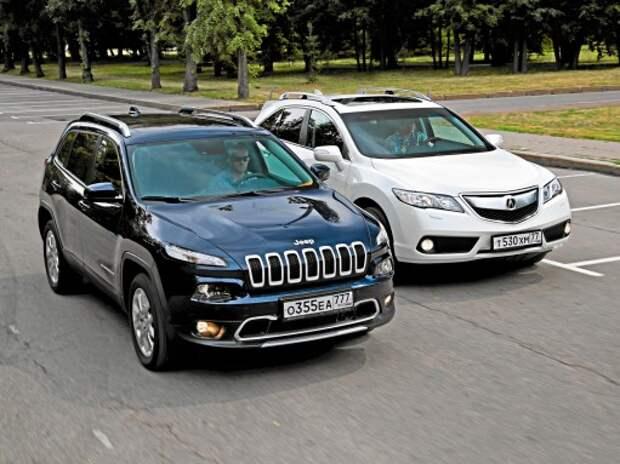 Jeep Cherokee и Acura RDX: атмосферный заповедник