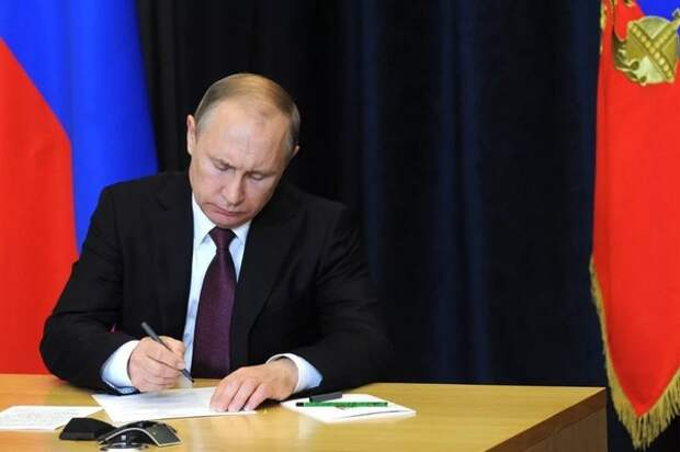 Путин подписал закон об онлайн-продаже рецептурных лекарств