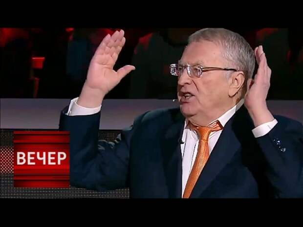 Жириновский назвал Украину «европейским навозом» и посоветовал сменить гимн