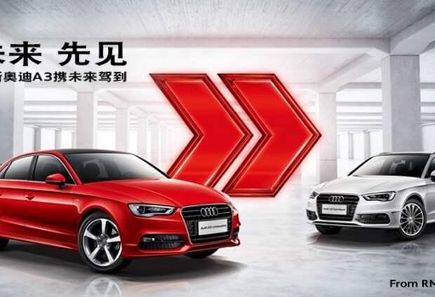 Audi оштрафуют на 30 миллионов евро