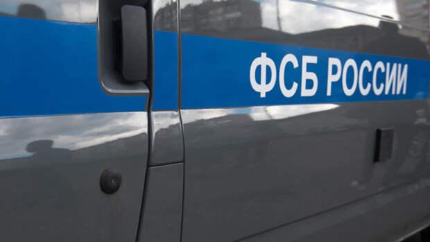 ФСБ выявила террористическую ячейку в двух регионах РФ