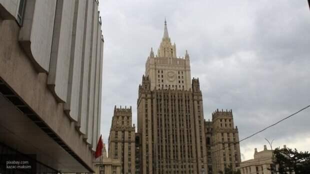 МИД РФ прокомментировал антироссийские санкции со стороны США