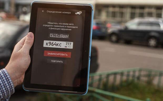 Съемки с мобильного телефона оказались вне закона