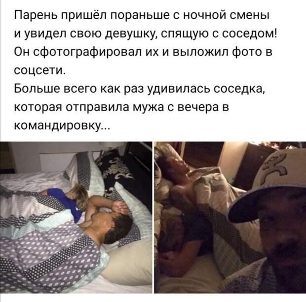 """Приколы про """"современных"""" девушек"""
