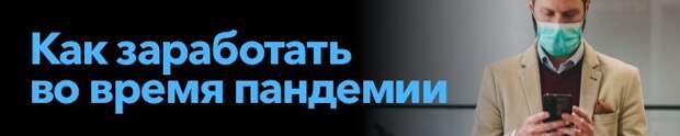 Путин, Лукашенко и Трамп получили Шнобелевскую премию из-за пандемии