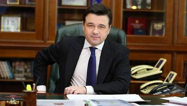 Воробьев вошел в тройку лидеров медиарейтинга глав регионов РФ за апрель