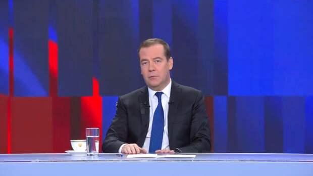 Медведев высказался об отношениях между Россией и США