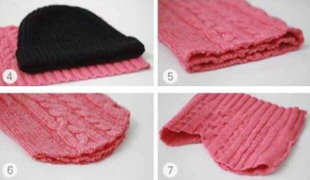 Не выбрасывайте старый свитер