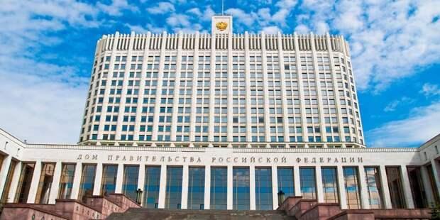 Утверждены правила субсидирования на покупку ПО из РФ