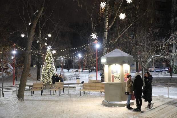 «Центр 800» иИнститут Конфуция при НГЛУ украсят сквер им.Свердлова фонариками