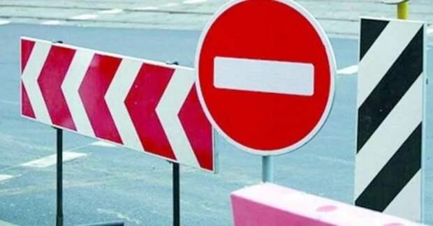 Внимание! Ограничение дорожного движения во время празднования Дня ВМФ в Севастополе