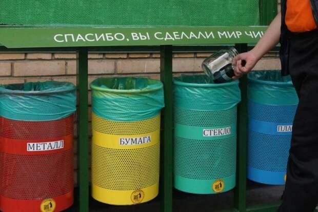 Севастопольцы предлагают собирать мусор правильно