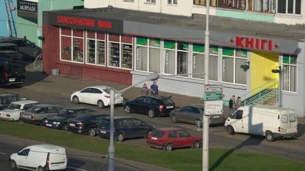 В Белоруссии решили наказать провокаторов из NEXTA по полной программе