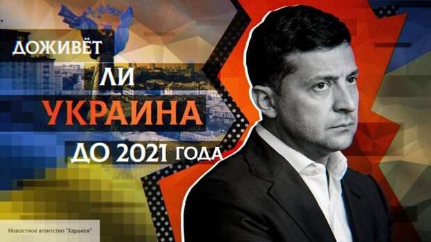 «Шансов у «Слугинарода» как у партии нет»: Зеленскому не озвучивают реальные рейтинги