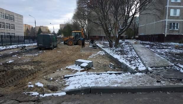 Возле школы на улице Рощинской в Подольске начали ремонтировать тротуар