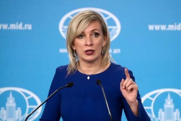 Захарова: Теперь посольства США иЧехии несмогут брать наработу россиян