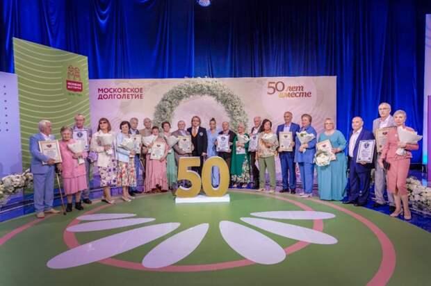 Супружеская пара из СВАО приняла участие в установлении мирового рекорда