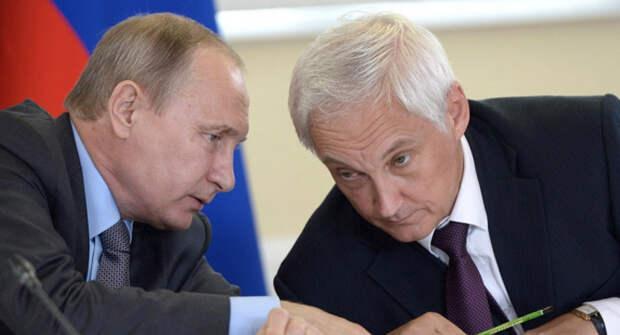 Белоусов возрождает мегапроект СССР. Строительство мощнейшей в мире электростанции одобрено