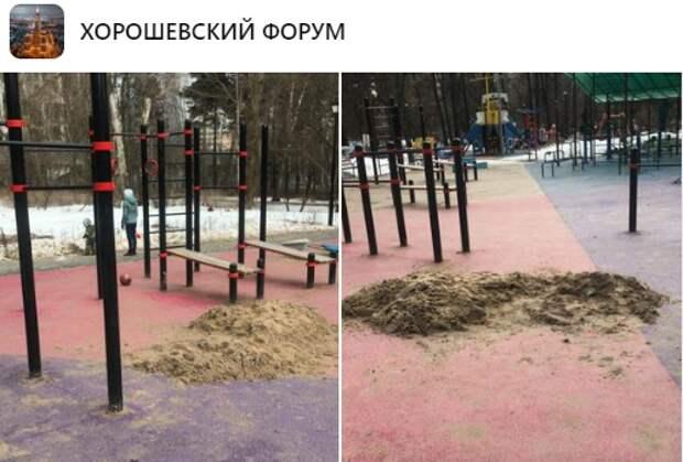 Коммунальщики убрали «песочницу» со спортивной площадки в Березовой роще