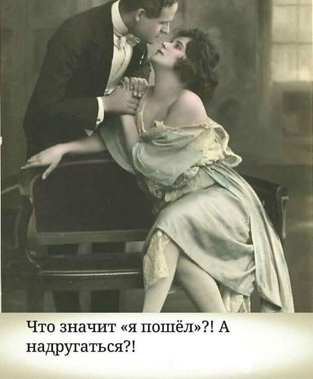 - Дорогой, скоро лето, надо избавиться от хлама...