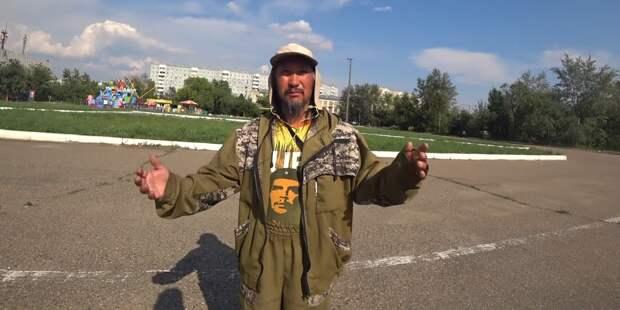 Шаман шел изгонять Путина - и его похитили злые силы