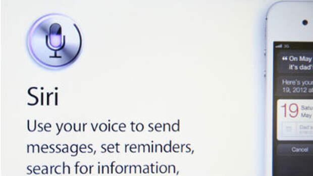 Apple ищет людей для перевода Siri на девять языков