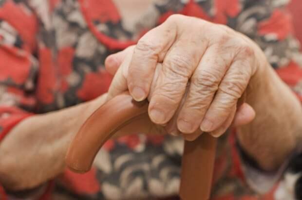 Пенсионерка/Фотобанк