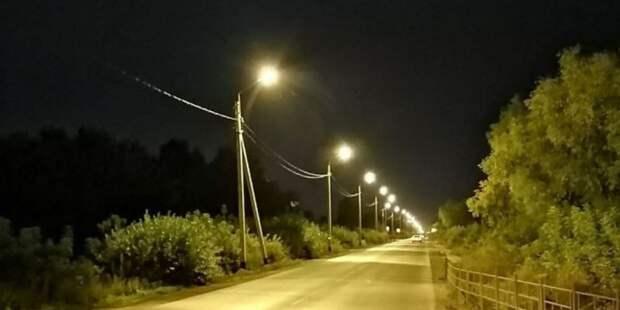 На омских улицах установили почти 2 тысячи новых фонарей