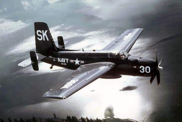 File:AF-2S VS-25 NMNA.jpg