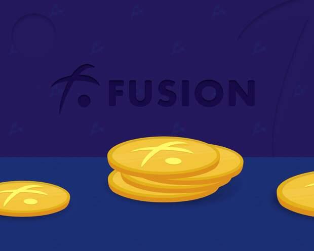Что такое Fusion? Как работает технология Time Lock?