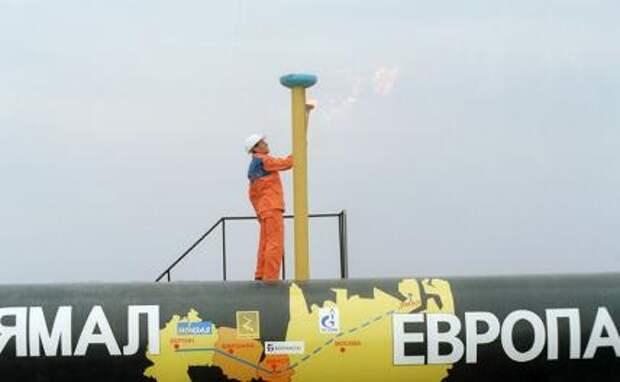 «Ямал-Европа»: Польша и Литва пытаются надурить друг друга, а заодно и «Газпром»