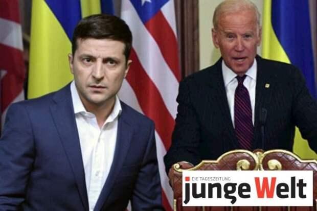 Junge Welt: погибнут украинцы, а выгоду получат США