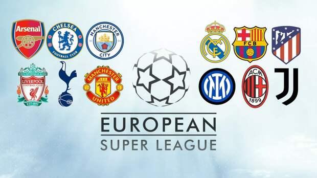 12 топ-клубов Европы официально объявили о создании Суперлиги. Старт турнира - в августе